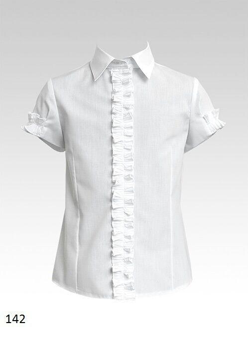 Блузки Оптом Школьные